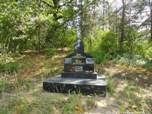 Нажми, чтобы посмотреть оригинальный размер. Немецкое лютеранское кладбище (фото 2)